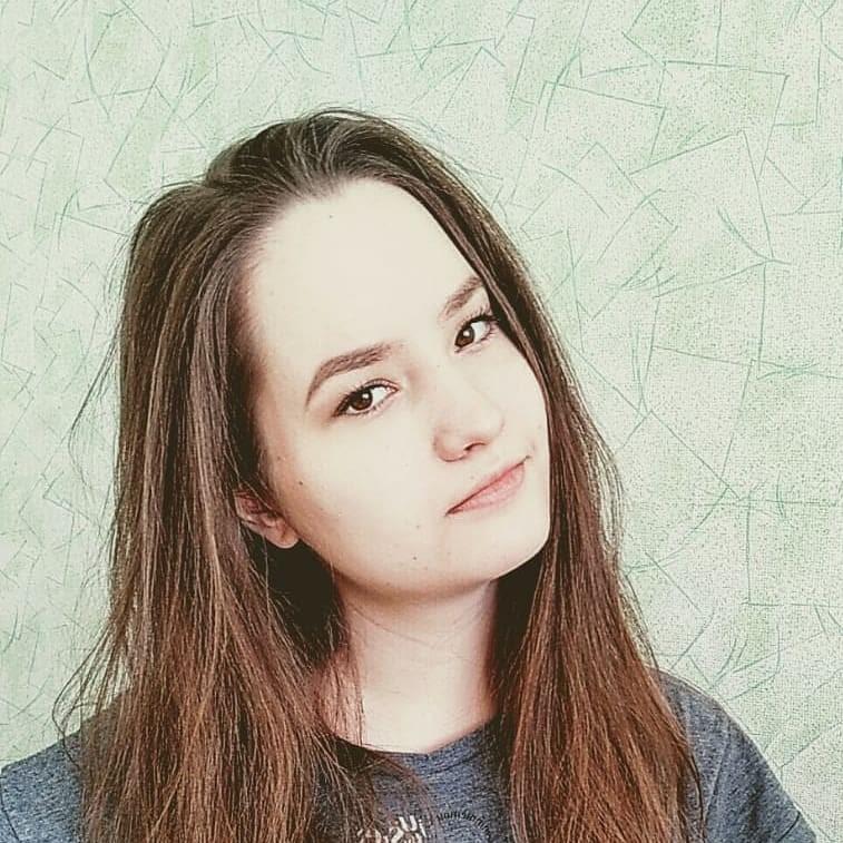 Темирканова Алина